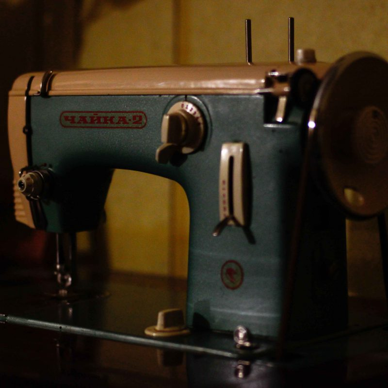 Donate A Sewing Machine Reapers In The Rain Custom Donate Old Sewing Machines